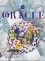 Oracle - December/January 2014